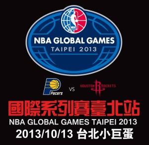 NBAglob2013-300x291